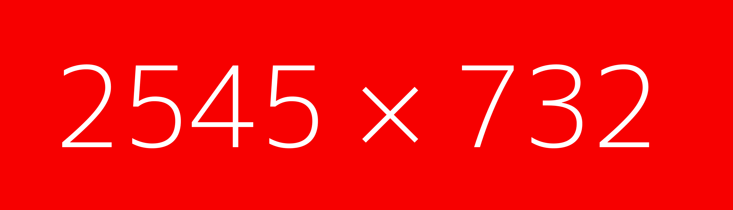 2545x732red